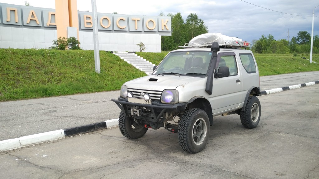 Хабаровск-Байкал Jimny