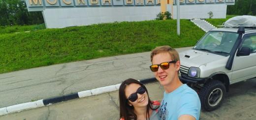 Хабаровск-Байкал на Jimny