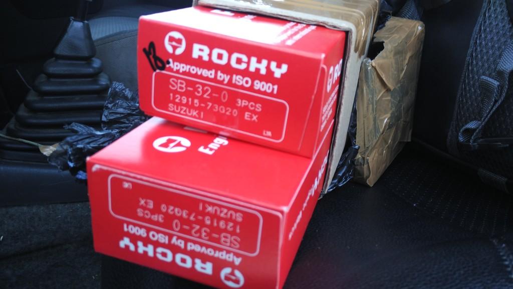 ROCKY SB-32-0 (SB-32) 12915-73G20