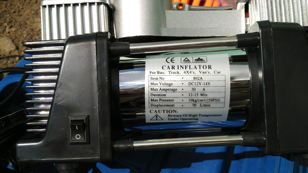 автомобильный компрессор из китая
